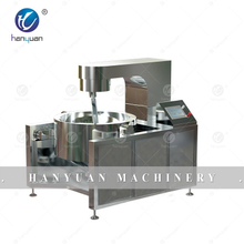 HY-AD200MQ electromagnetic sugar bowl