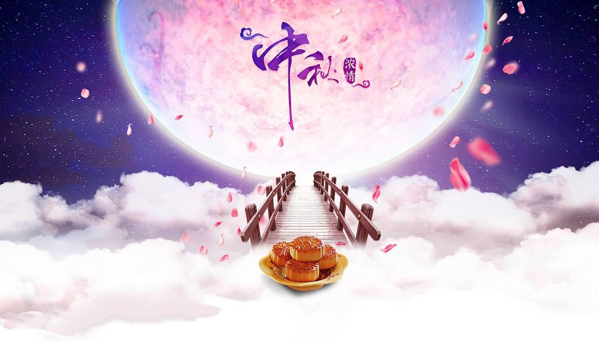 Happy Mid-Autumn Festival - Hanyuan Machinery