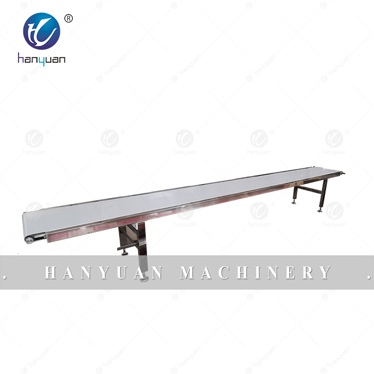 HY-TS50C weighing conveyor